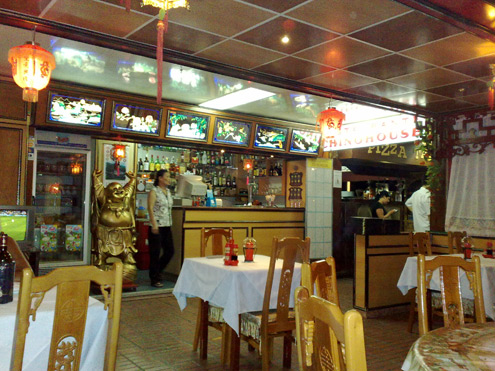 China Restaurante San Agustin